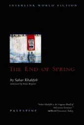 The End of Spring | Sahar Khalifeh |