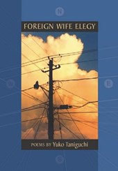 Foreign Wife Elegy
