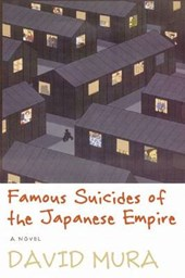 Famous Suicides of the Japanese Empire | David Mura |