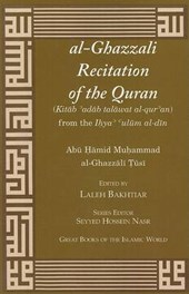 Al-Ghazzali Recitation of the Quran