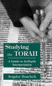 Studying the Torah | Avigdor Bonchek |