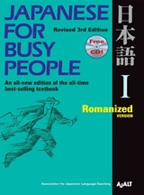 Japanese for busy people 1 - romanized version | Kodansha |