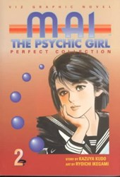 Mai the Psychic Girl, Vol.