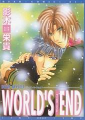 World's End (Yaoi)