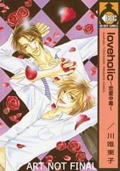 Loveholic Volume