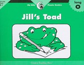 Jill's Toad | Rozanne Lanczak Williams |