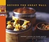 Beyond the Great Wall | Alford, Jeffrey ; Duguid, Naomi |