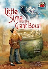Little Sima and the Giant Bowl | Zhi Qu |
