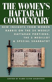 The Women's Haftarah Commentary |  |