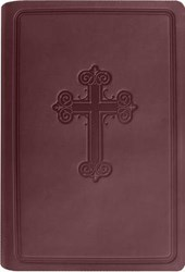 Large Print Compact Bible-NASB
