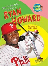 Ryan Howard | Sherman, Patrice ; Rasemas, Joe |