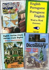 English Haitian Creole Dictionary | Fequiere Vilsaint |