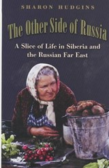 The Other Side of Russia | Sharon Hudgins |