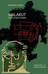 Malakut & Other Stories | Bahram Sadeqi |