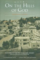 On the Hills of God | Ibrahim Fawal |