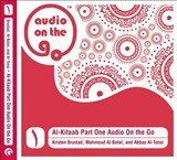 Al-Kitaab Part One Audio on the Go | Kristen Brustad |