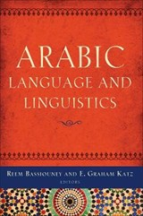 Arabic Language and Linguistics | auteur onbekend |