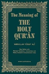 The Meaning of the Holy Qur'an English/Arabic |  |