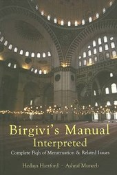 Birgivi's Manual Interpreted