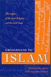 Crossroads to Islam