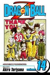 Dragon Ball Z, Volume 14