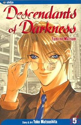 Descendants of Darkness, Vol. | Yoko Matsushita |