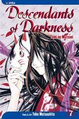 Descendants of Darkness, Vol. 7 | Yoko Matsushita |