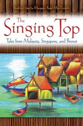 The Singing Top