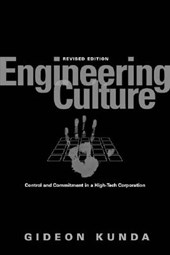 Engineering Culture | Gideon Kunda |