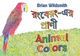Animal Colors | Brian Wildsmith |