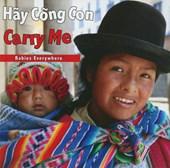 Hay Cong Con/Carry Me
