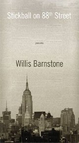Stickball on 88th Street | Willis Barnstone |