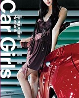 Car girls (compact edition) | jacqueline hassink |