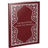 Recitations After the Daily Prayers