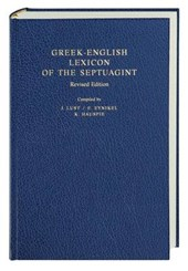 Greek-English Lexicon of the Septuagint |  |