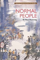 Normal People | Shen Shanzeng |
