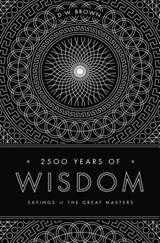 2500 Years of Wisdom | D. W. Brown |