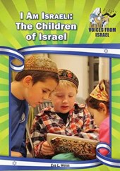 I Am Israeli