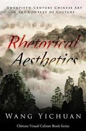 Rhetorical Aesthetics