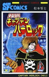 Captain Harlock - the Classic Collection | Leiji Matsumoto |