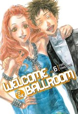 Welcome to the Ballroom | Tomo Takeuchi |