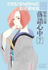 Descending Stories - Showa Genroku Rakugo Shinju | Haruko Kumota |