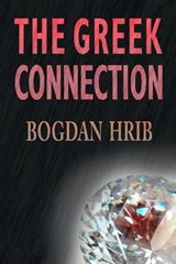 The Greek Connection | Bogdan Hrib |