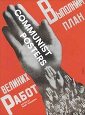 Communist posters