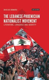 Lebanese-Phoenician Nationalist Movement | Basilius Bawardi |