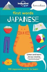 First Words - Japanese | auteur onbekend |