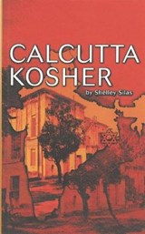 Calcutta Kosher | Shelley Silas |
