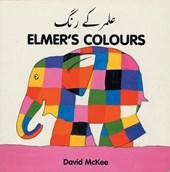 Elmer's Colours (English-Urdu)