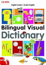 Bilingual Visual Dictionary | auteur onbekend |