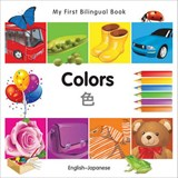 My First Bilingual Book-Colors (English-Japanese) | Milet Publishing |